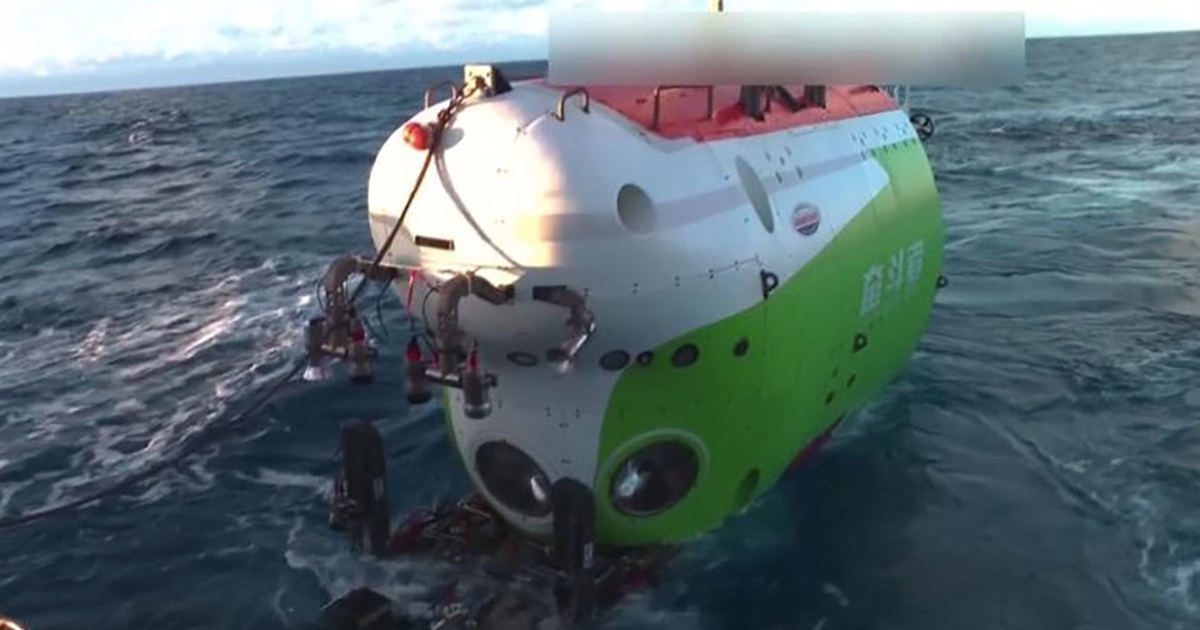 New Chinese Record for Mariana Trench Manned Dive